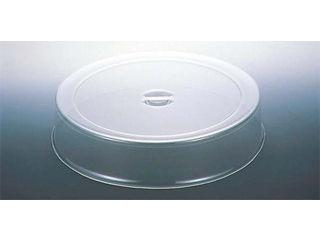 Sampo/三宝産業 UK アクリル スタッキング 丸皿カバー 42インチ用