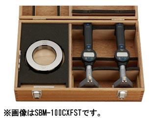 Mitutoyo/ミツトヨ 568-958 ABSボアマチック フルセット SBM-75CXFST