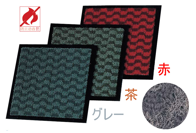 3M/スリーエム 【代引不可】エンハンスマット3000/900×750 赤