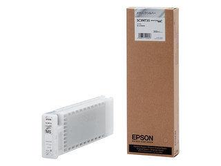 EPSON/エプソン Sure Color用 インクカートリッジ/350ml(メタリックシルバー) SC3MT35