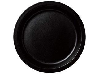 ラックポーセレン ガストロノームパン SALE 丸型 深 スモーキーブラック 国際ブランド L