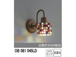 ODELIC/オーデリック 【取付には電気工事が必要です!】OB081045LD LEDブラケットライト (電球色タイプ) [モザイクガラス]