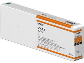 EPSON/エプソン SureColor用 インクカートリッジ/700ml(オレンジ) SC9OR70