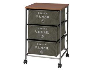 東谷/あづまや US MAIL/USメール チェスト 3段 グリーン MIP-373GR サイズ:W43×D44×H66cm