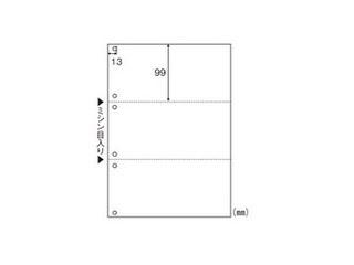 ヒサゴ マルチプリンタ帳票 A4白紙3面6穴 1200枚入 FSC2005Z