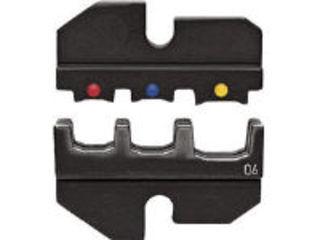 KNIPEX/クニペックス 9749-06 圧着ダイス (9743-200用) 9749-06