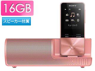 SONY/ソニー NW-S315K-PI(ライトピンク) スピーカー付 16GB ウォークマン Sシリーズ(メモリータイプ)