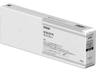 EPSON/エプソン SureColor用 インクカートリッジ/700ml(ライトグレー) SC9LGY70