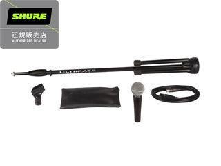 SHURE/シュアー 【正規品】SM58-CN BTS-A マイク+ケーブル+マイクスタンドセット