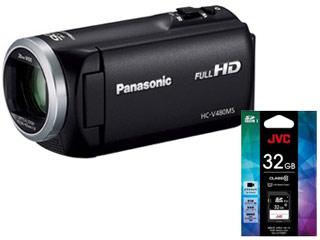 Panasonic/パナソニック HC-V480MS-K(ブラック)+CU-U11021 SDHCカード 32GB セット【hcv480msset】