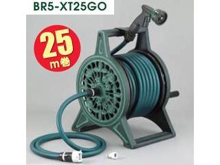 SANYO/三洋化成 ブロンズリール25m グリーン