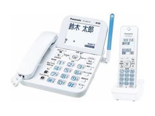 Panasonic/パナソニック VE-GZ62DL-W デジタルコードレス電話機 (子機1台)ホワイト