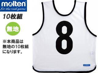 molten/モルテン GB0112-W-NN ゲームベストジュニア 10枚組 (青) 【無地】