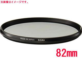 被写体の反射光除去や色彩コントラストの強調に最適なCIRCULAR PLタイプ SIGMA シグマ スーパーセール WR 82mm AL完売しました 超薄枠タイプ PL CIRCULAR FILTER