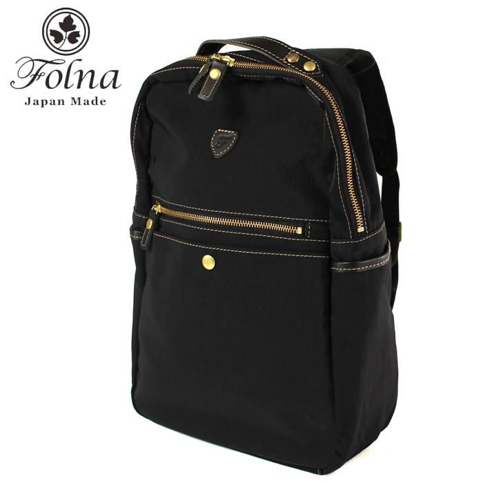 Folna/フォルナ 軽量 マットナイロン リュック S 224550 (ブラック #10/メンズ レディース)