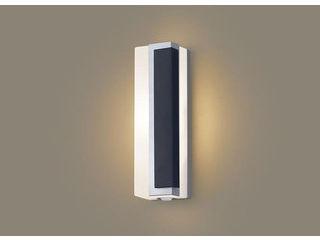 Panasonic/パナソニック LGWC81446LE1 LEDポーチライト オフブラック【電球色】【右側遮光】【明るさセンサ付】【壁直付型】