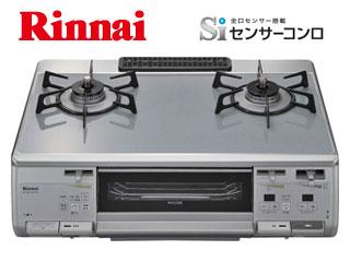 PSTGマーク取得商品 Rinnai/リンナイ RTS62WK2R-VR ガステーブル (都市ガス12/13A) グレー 【強火力右】