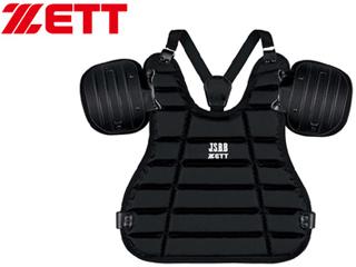 ZETT/ゼット BLP2321-1900 軟式野球用インサイドプロテクター (ブラック)