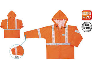 HANSHIN KIJI/阪神素地 BR-961 防災ジャケット Lサイズ BR-961-L