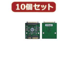 東芝1.8 HDD→SATA HDD 卓出 10個セット 18HD-SATAX10 変換名人 定番から日本未入荷