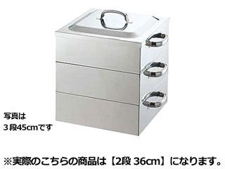 【当店限定販売】 PE 18-8業務用角蒸器 2段 36cm, セレクトSHOPぶるーまん 2078ebe6