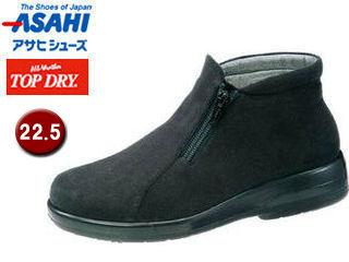 ASAHI/アサヒシューズ AF39129 TDY39-12 トップドライ ブーツ レディース 【22.5】 (ブラックPB)