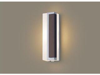 Panasonic/パナソニック LGWC81447LE1 LEDポーチライト ダークブラウンメタリック【電球色】【右側遮光】【明るさセンサ付】