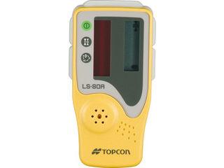 TOPCON/トプコン 受光器 LS-80A