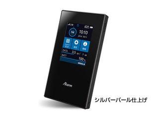 日本最級 NEC 納期目安:1週間前後 エヌイーシー Aterm LTEモバイルルータ NEC MR05LN SIMフリールーター PA-MR05LN 11ac対応 LTEモバイルルータ 納期目安:1週間前後, 久万高原町:8db8e9d4 --- mediplusmedikal.com