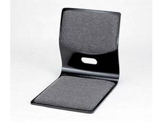 【代引不可】木製 座椅子 黒L型 グレー布張
