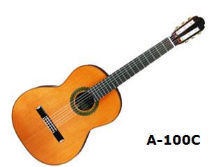 Aria/アリア A-100C クラシックギター 【650mm】【ソフトケース付き】【ARIACG】 【沖縄・九州地方・北海道・その他の離島は配送できません】 【RPS160228】【配送時間指定不可】