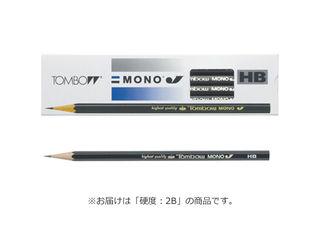 事務用 Tombow トンボ鉛筆 激安☆超特価 事務用から学習まで幅広く使えるスタンダードモデル 鉛筆 MONO-J 2B お得