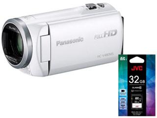Panasonic/パナソニック HC-V480MS-W(ホワイト)+CU-U11021 SDHCカード 32GB セット【hcv480msset】