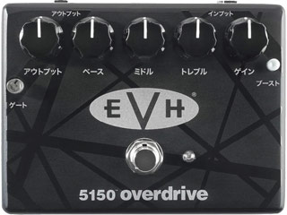 Jim Dunlop/ジム ダンロップ 【完了】MXR EVH5150K 【世界500台限定】【エディ・ヴァン・ヘイレン 】ハイゲイン オーバードライブ 【カタカナ表記】