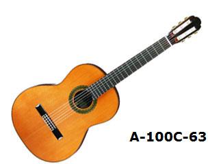 Aria/アリア A-100C-63 クラシックギター 【630mm】【ソフトケース付き】【ARIACG】 【沖縄・九州地方・北海道・その他の離島は配送できません】 【RPS160228】【配送時間指定不可】