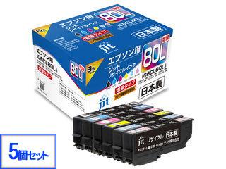 JIT/ジット 【5個】エプソンIC6CL80L互換 6色セット JIT-AE80L6P 【jitepson】