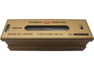 O.S.S./大西測定 平形精密水準器(一般工作用)150mm 201-150