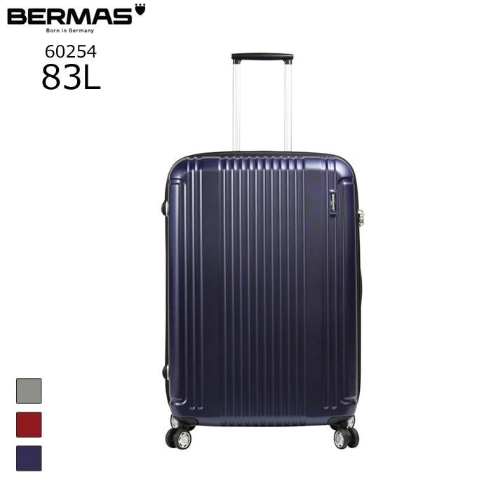 BERMAS/バーマス 60254 PRESTIGE/プレステージスーツケースファスナータイプ (ネイビー) 【83L】 旅行 スーツケース キャリー 国内 海外 LLサイズ 大きい 無料受託 無料預け入れ