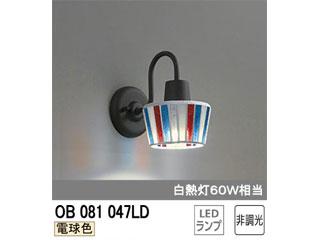 ODELIC/オーデリック 【取付には電気工事が必要です!】OB081047LD LEDブラケット (電球色タイプ) [モザイクガラス]