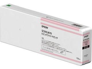 EPSON/エプソン SureColor用 インクカートリッジ/700ml(ビビッドライトマゼンタ) SC9VLM70