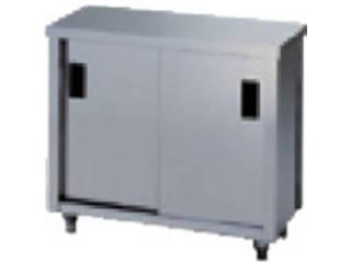 【組立・輸送等の都合で納期に4週間以上かかります】 azuma/東製作所 【代引不可】ステンレス保管庫(片面引違戸) 750×450×800 AC-750K