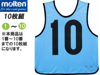 molten/モルテン GB0112-SK GB0112-B ゲームベストジュニア 10枚組 (サックス) 【1~10番】