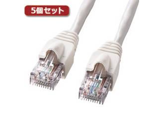 サンワサプライ 【5個セット】 サンワサプライ UTPエンハンスドカテゴリ5ハイグレード単線ケーブル KB-10T5-15NX5