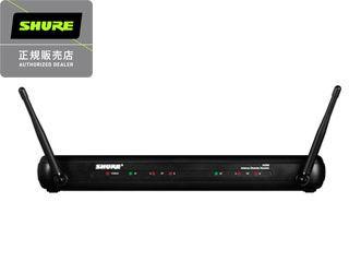 【nightsale】 SHURE/シュアー SVXデュアル・ダイバーシティー受信機 SVX88 【RPS160228】