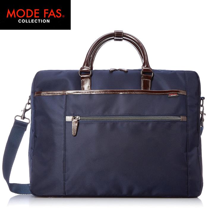 モードファス/MODE FAS 27002 3WAY ビジネスバッグ(ネイビー)