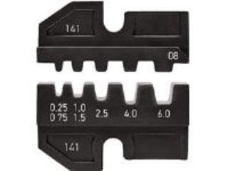 KNIPEX/クニペックス 9749-08 圧着ダイス (9743-200用) 9749-08