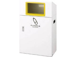 【組立・輸送等の都合で納期に1週間以上かかります】 YAMAZAKI YAMAZAKI/山崎産業/山崎産業【代引不可】CONDOR リサイクルボックス YW-400L-ID YO-50(Y)ペットボトル YW-400L-ID, ミントプラス:e1cdb668 --- reisotel.com