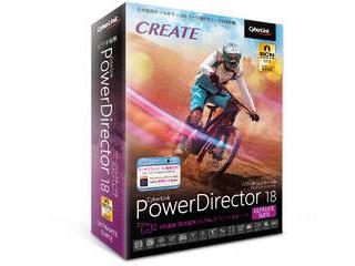 サイバーリンク PowerDirector 18 Ultimate Suite 通常版