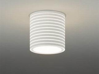 ENDO/遠藤照明 ERG5257W シーリングライト 白艶消 【電球色】ランプ付き