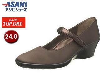 ASAHI/アサヒシューズ AF39052 TDY39-05 トップドライ 【24.0cm・3E】 (ブラウン)